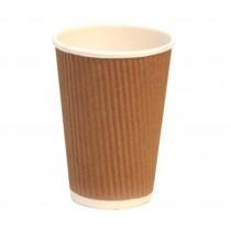PZ 100 Bicchieri termici da ml 420 ideali per bevande calde E caffe' in cartone