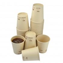 pz 50 bicchiere termico in carta ml 236 (8 oz) biodegradable and compostable, per bevande calde come cappuccino e caffe